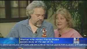 News video: Russi Taylor, Longtime Voice Of Minnie Mouse And Cambridge Native, Dead At 75