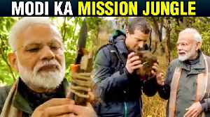 PM Narendra Modi In 'Man vs Wild' Television Show On Discovery Channel | Bear Grylls [Video]