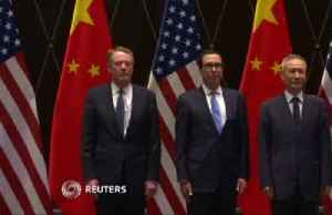 News video: US-China trade talks end early, little progress
