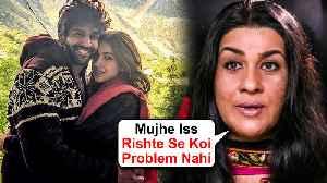 Sara Ali Khan's Mom Amrita Singh Bonding With Kartik Aaryan? [Video]