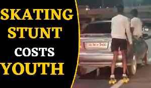 Delhi boy skates behind a fast moving car, Video goes viral [Video]