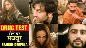 Deepika Padukone & Ranbir Kapoor To Undergo DOPE TEST?   Karan Johar House Party   Varun Dhawan [Video]