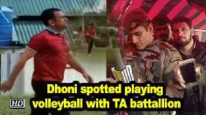 Dhoni spotted playing volleyball with TA battallion [Video]