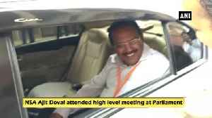 HM Amit Shah chairs high level meeting at Parliament [Video]