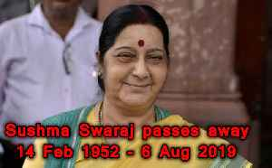 News video: Sushma Swaraj: Senior BJP leader Sushma Swaraj passes away at 67 | Oneindia News