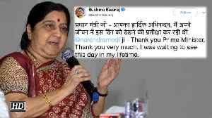 Waiting for the day Art 370 scrapped: Sushma's last tweet [Video]