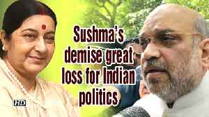 News video: Sushma's demise great loss for Indian politics, says Amit Shah