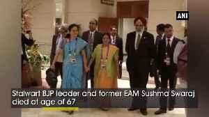 Former EAM Sushma Swaraj passes away [Video]