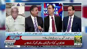 Is The United Nations Secretary's Spokeperson's Statement On J&K Good Enough For Us.. Ejaz Awan Response [Video]