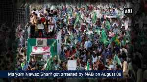 Nawaz Sharif's daughter Maryam detained by NAB [Video]