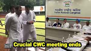 Crucial CWC meeting ends [Video]