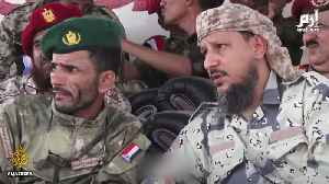 News video: Aden clashes continue, Yemen's war becomes more complicated