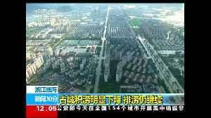 Typhoon Lekima kills at least 44 in China [Video]