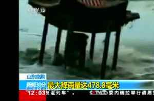 News video: Typhoon Lekima kills at least 44 in China
