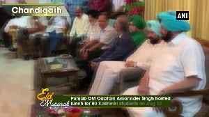 News video: CM Amarinder Singh hosts lunch for Kashmiri students