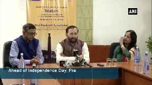 News video: Independence Day Javadekar releases patriotic song Watan