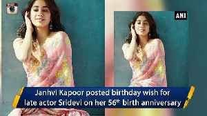 News video: Janhvi Kapoor remembers Sridevi on her birth anniversary