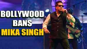News video: Mika singh banned in India after performing in Karachi
