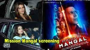 News video: Kriti Sanon, Bhumi Pednekar attend Mission Mangal screening