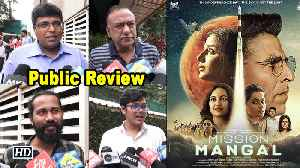 News video: Public Review | Mission Mangal | Akshay's yet another patriotic offering