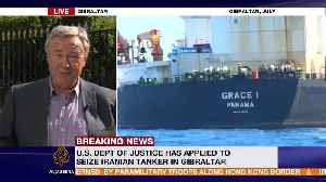 News video: US wants to seize Iranian tanker captured by UK