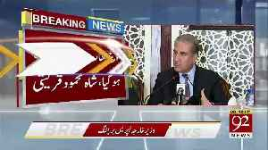 Shah Mehmood Qureshi Press Conference – 16th August 2019 [Video]