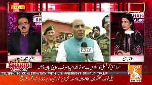 Dr Shahid Masood's Response On Indian Defence Minister Rajnath Singh's Statement [Video]