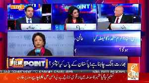 Zafar Hilaly Response On Shah Mehmood Qureshi's Press Conference On UN Security Council Meeting.. [Video]