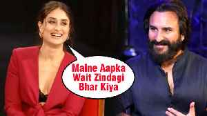 Kareena Kapoor REVEALS Interesting FACTS About Saif Ali Khan | Birthday SPECIAL [Video]