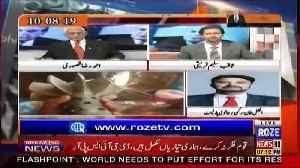 Tareekh-e-Pakistan Ahmed Raza Kasuri Ke Sath – 17th August 2019 [Video]