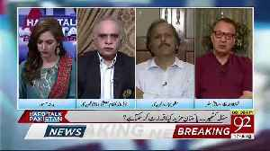 Hard Talk Pakistan With Moeed Pirzada – 17th August 2019 [Video]