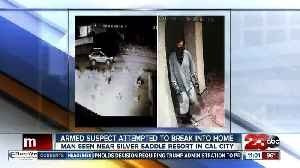 California City police searching for man who tried to break into home [Video]