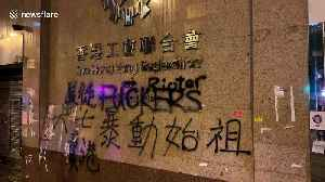 News video: Hong Kong Trade Union Building vandalised during protests
