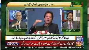 Tareekh-e-Pakistan Ahmed Raza Kasuri Ke Sath – 18th August 2019 [Video]