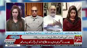 Hard Talk Pakistan – 18th August 2019 [Video]