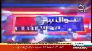 Sawal Hai Pakistan Ka – 18th August 2019 [Video]