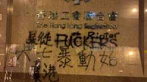 Hong Kong Trade Union Building vandalised during protests [Video]