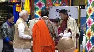 News video: PM Modi launches RuPay Card in Bhutan