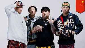 Chinese 'rappers' come out in support of Hong Kong police [Video]