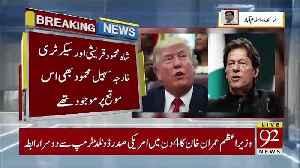 Imran Khan telephones Donald Trump