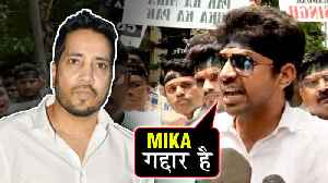 PROTEST Outside Singer Mika Singh's House In Mumbai For Performing In Pakistan [Video]
