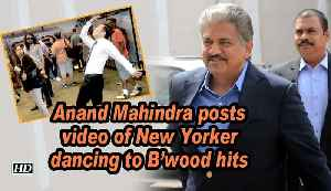 Anand Mahindra posts video of New Yorker dancing to B'wood hits [Video]
