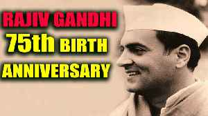 Rajiv Gandhi 75th Birth Anniversary, Know more about Mr. Clean | Oneindia News [Video]