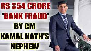 Kamal Nath's nephew arrested in 354 Crore Bank fraud, Know details [Video]