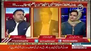 Humnay Ye Faisla Pakistan Mein Karna Hai Kay Hate Speech Ko As A Political Tool Istimal Karnay Ki Ijazat Deni Hai Ya Nahin..-Faw [Video]
