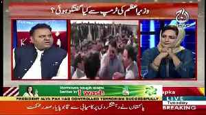 Media Is Not So Popular In Pakistan - Fawad Chaudhry [Video]