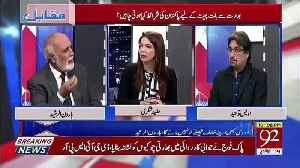 How Do You See The Decision Of Pakistan To Take Kashmir Issue In ICJ.. Haroon Rasheed Response [Video]