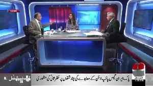 Pakistan Post Ko Kis Tarha Se Lift Kia Gaya Hai.. Rauf Klasra Telling [Video]
