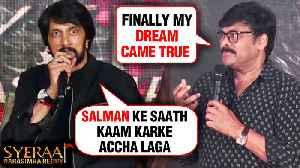 News video: Sye Raa Narasimha Reddy Teaser Launch BEST Moments   Chiranjeevi, Ram Charan, Kichcha Sudeep   UNCUT