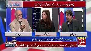 India America Ka Aur Ham China Ke Strategic Ally Rahenge Lekin.. Haroon Rasheed [Video]